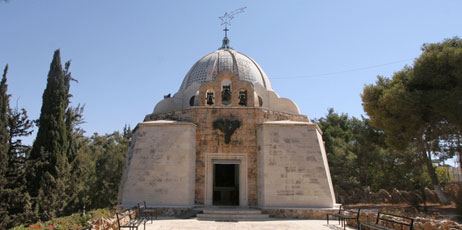 West Bank Holy Sites, Israel